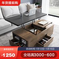 古宜 茶几 多功能升降茶几桌小户型茶几折叠餐桌椅组合欧式可储物凳子 多功能茶几餐桌