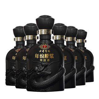 古井贡酒 年份原浆 古7 中国香 50%vol 浓香型白酒 500ml*6瓶 整箱装