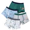 Miiow 猫人 男童平角内裤四条装 N112 欢乐小熊款 120cm