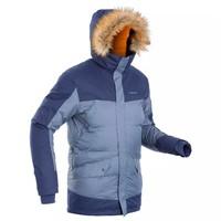 微信专享:DECATHLON 迪卡侬 SH500 X-WARM 男式雪地徒步防水保暖夹克