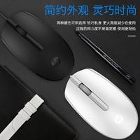 HP 惠普 M10 有线静音/有声鼠标 USB接口