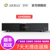 芝杜ZIDOO UHD3000硬盘播放器4KHDR杜比视界3D高清蓝光播放机HIFI播放器DAC解码 现货