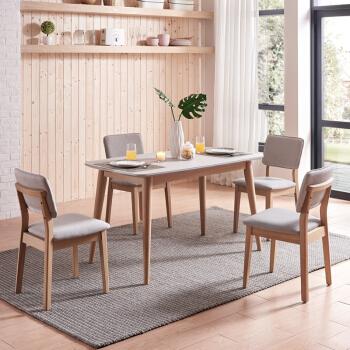 CHEERS 芝华仕 PT014 钢化玻璃餐桌椅组合 一桌四椅