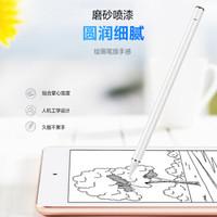 J.ZAO 京東京造 蘋果平板電腦觸控電容筆