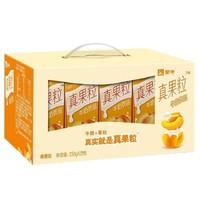 百亿补贴、临期品:MENGNIU 蒙牛 真果粒  250ml*12盒*2箱礼盒
