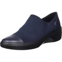 限尺码:ECCO 爱步 Soft 7 女士坡跟休闲鞋