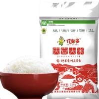 亿米多 东北大米 一级稻田大米 5斤装