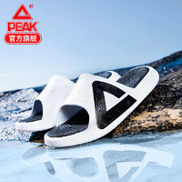 PEAK 匹克 态极 E92038L 男女款沙滩拖鞋
