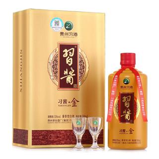 XIJIU 习酒 习酱·金 53%vol 酱香型白酒 500ml*6瓶 整箱装