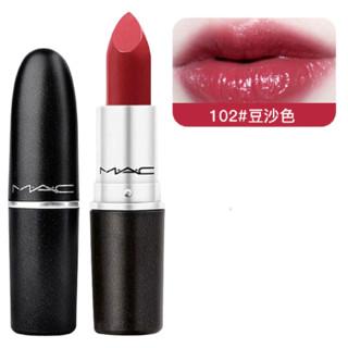 M·A·C 魅可 子弹头唇膏系列显色丰润唇膏 #102BRICK-O-LA玫瑰豆沙色 3g