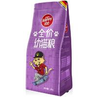 Wanpy 顽皮 HAPPY100系列 全价优营养幼猫猫粮