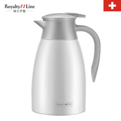royalty line 瑞士罗娅 RL-VJ15W 不锈钢保温壶 1.5L