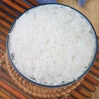 京东PLUS会员:十月稻田 香稻贡米 5kg +凑单品