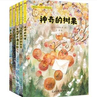 《冈田淳神秘森林奇幻系列》(全五册)