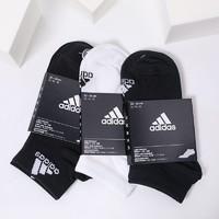 Adidas 阿迪达斯 针织运动袜 35-42码 一双装