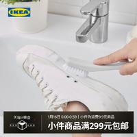 IKEA宜家PEPPRIG佩普里格硬毛刷鞋刷多功能清洁专用刷鞋刷缝隙刷