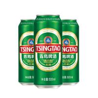 88VIP:TSINGTAO 青岛啤酒 经典10度 500ml*24罐
