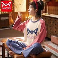 聚划算百亿补贴:Miiow 猫人 MR8203-1016 女士家居服套装