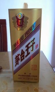 茅台王子金王子酒活动不错,价格美丽。