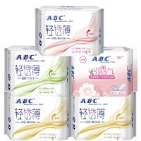 ABC 轻透薄棉柔日夜卫生巾+护垫组合 5包52片