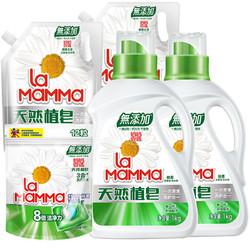 la mamma 妈妈壹选 天然皂液1kg*2瓶+1kg*2袋 *2件