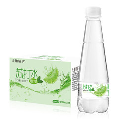 天地精华青柠苏打水饮料整箱24无糖无汽矿泉碱性饮用水410ml*15瓶