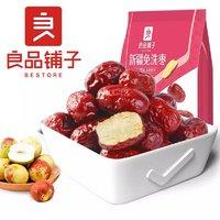 百亿补贴:liangpinpuzi 良品铺子 红枣 5斤