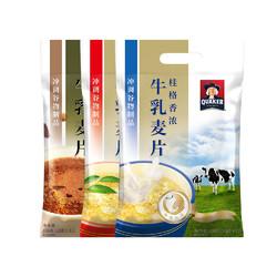 原装桂格北海道鲜奶早餐即食冲饮麦片独立包装26g*12食品代餐无糖