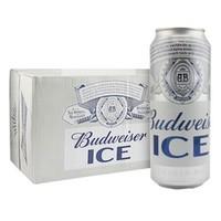 Budweiser/百威啤酒冰啤500ml*18大罐装新品啤酒整箱经典