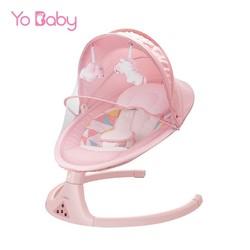 Yo Baby 优呗  新生儿电动摇摇椅