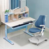 easy life 生活诚品 ME756学习桌+8502单背扶手椅套装