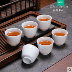 德化白瓷功夫茶具套装家用羊脂玉瓷简约客厅办公室单盖碗茶杯整套
