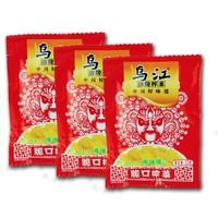 乌江 涪陵脆口榨菜 22g*30袋
