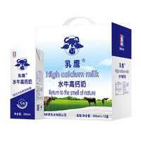88VIP:Nanguo 南国 乳业高钙水牛奶 200ml*12盒  *3件