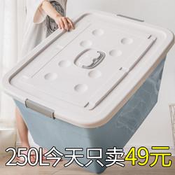 塑料特大号收纳箱加厚超大容量衣服整理箱子大号家用储物盒清仓 *2件