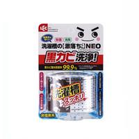 丽固LEC 洗衣机槽清洗清洁剂80g 滚筒洗衣机槽清洗粉剂 除菌剂清洁剂强力 日本进口 *7件