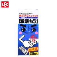 丽固LEC 纳米海绵魔力擦鞋日本20小块装 厨房清洁纳米海绵神奇魔力擦擦去污 日本进口 *14件