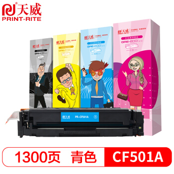 京东PLUS会员 : 天威CF501A青色硒鼓 202A *2件