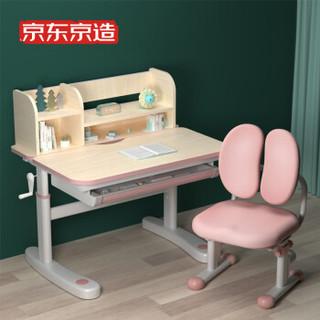 J.ZAO 京东京造 儿童学习桌椅套装 80CM