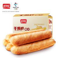 百亿补贴:PANPAN FOODS/盼盼 手撕棒 手撕面包 700g