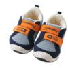 dave&bella 戴维贝拉 男童魔术贴学步鞋 DB15536