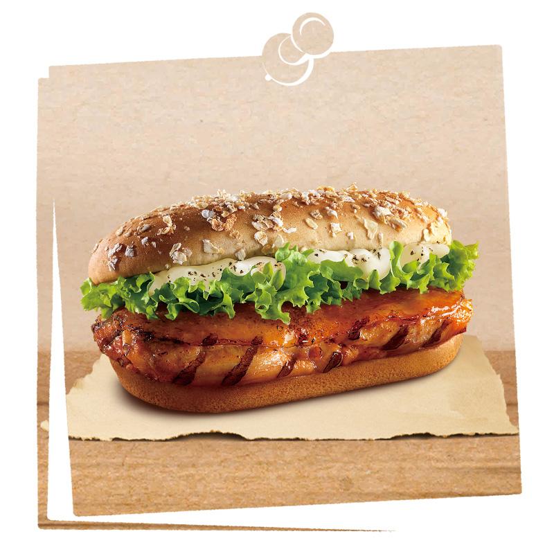 天猫U先 : BURGER KING 汉堡王 果木香风味火烤鸡腿堡 单次电子兑换券