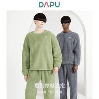 DAPU 大朴 情侣加厚冬季保暖睡衣套装