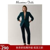秋冬折扣 Massimo Dutti女装  直筒版黑色长裤休闲百搭 05066672800