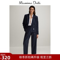 秋冬折扣 Massimo Dutti女装  打褶直筒女士修身时尚长裤 05032931401