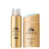 ANESSA 安热沙 水能户外防晒系列安耐晒喷雾小金瓶套装