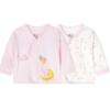 Bornbay 贝贝怡 婴儿绑带上衣两件装 203S2551