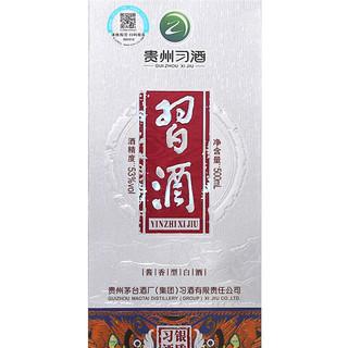 XIJIU 习酒 银质习酒 53%vol 酱香型白酒 500ml 单瓶装