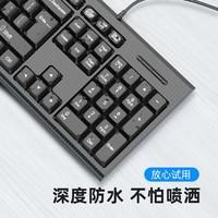 AMOI 夏新 有线键盘