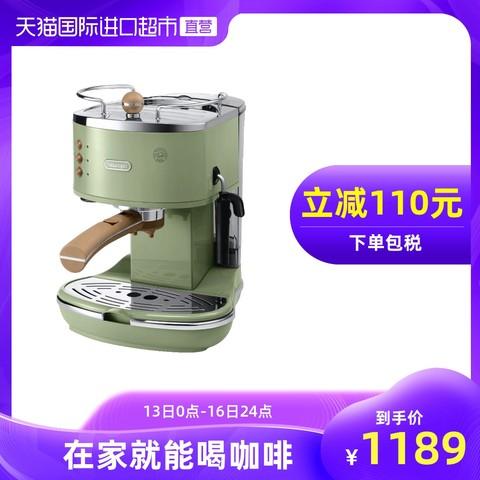 Delonghi/德龙 ECO310半自动咖啡机复古意式泵压小型